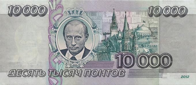 Минфин РФ внезапно решил, что рубль начнет существенно укрепляться - Цензор.НЕТ 1439