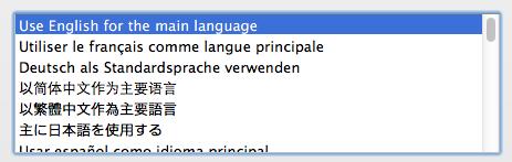 Pilih bahasa inggris untuk bahasa instalasi