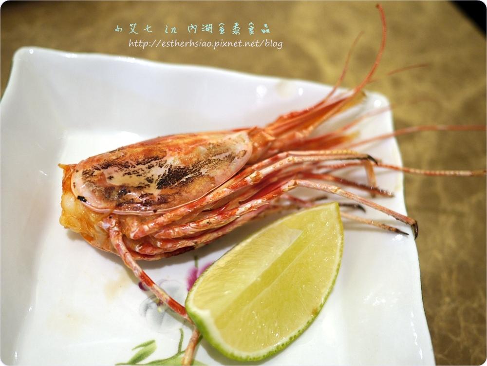 17 烤蝦頭