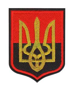 Тризуб червоно-чорний зашитий 7,5х6 см/ нарукавна емблема