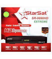 تحديث لجهاز SR-9990HD-EXTREME