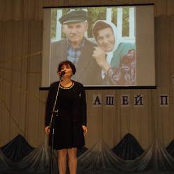 Концерт ко Дню пожилого человека «По волнам нашей памяти» (Новоивановский СДК)