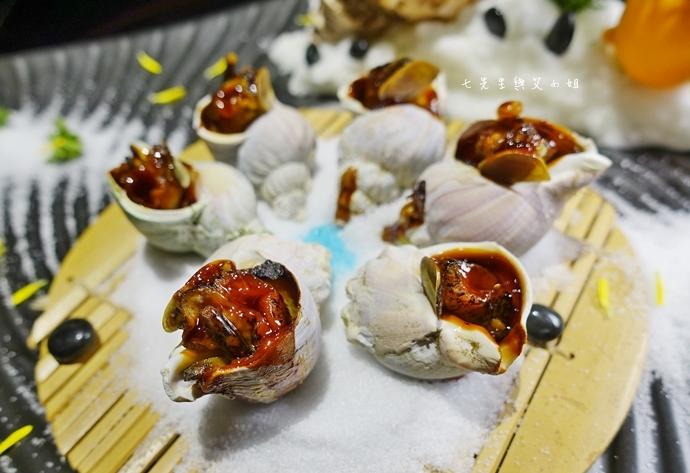 20 鼎膾北海道毛蟹專門店 台北美食 台北鍋物