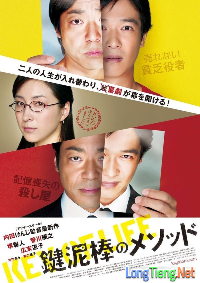 Em chưa 18 cán mốc 150 tỉ đồng, Kaity Nguyễn tái xuất trong phim remake của Charlie Nguyễn - Ảnh 2.