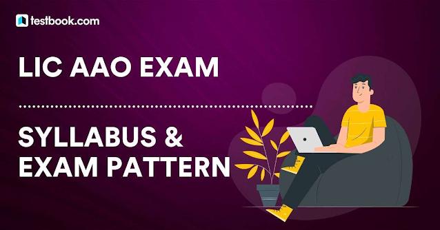 How to Clear LIC AAO exam in the first attempt   Testbook