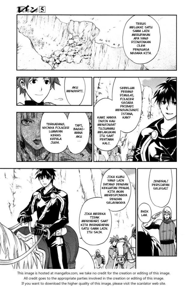 Rain: Chapter 24 - Page 27
