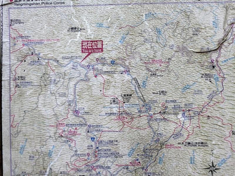 Yangminshan Shitoushan et Jinshan - P1040894.JPG