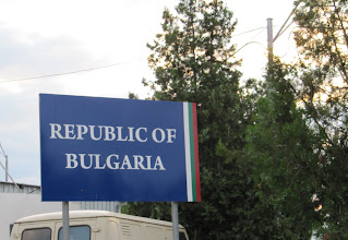 Photo: Day 85 - Now in Bulgaria