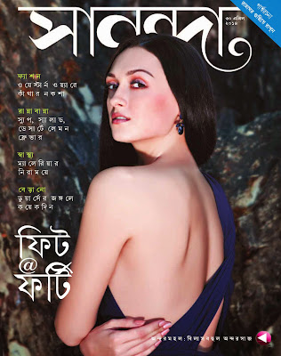 Sananda 30 April 2014 in pdf