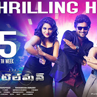 Gentleman 5th Week Posters
