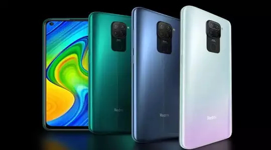 Redmi Note 9 and Redmi Note 9 Pro Max smartphones have been launched in the global market by Xiaomi.  The Redmi Note 9 Pro, Redmi Note 9 Pro Max and Redmi Note 9s of this series have already been launched in India by the company.