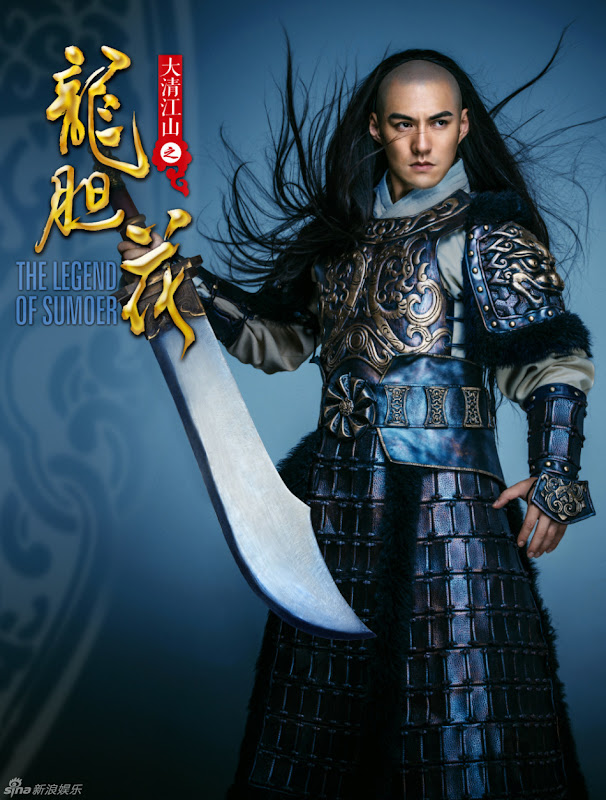 The Legend of Jasmine / The Legend of Sumoer China Web Drama