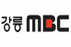 Resultado de imagen para MBC south korea