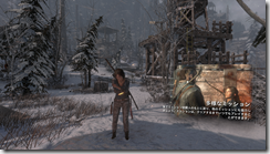 Rise of the Tomb Raider v1.0 build 770.1_64 2017_08_28 12_00_09