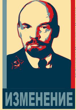 [Lenin_CHANGE_poster%5B7%5D]