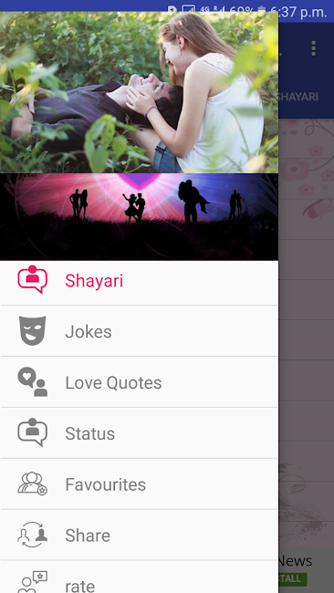 #1. Latest Hindi Shayari 100000+ (Android)