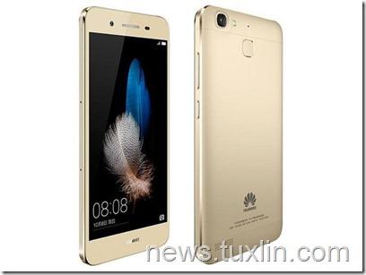 Harga Spesifikasi Huawei Enjoy 5S