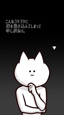 game_003.JPG