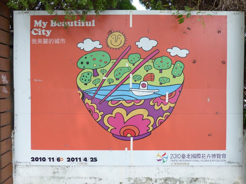 Taipei. Modélisme davions et Street art - P1250794.JPG