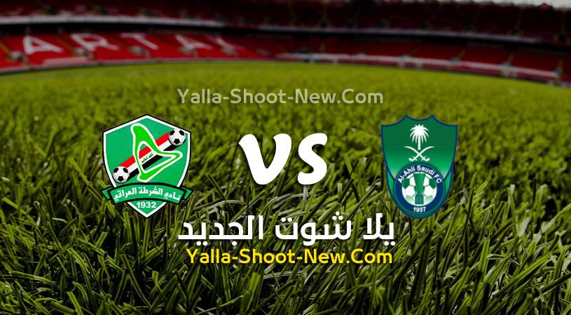 مباراة الأهلي السعودي والشرطة