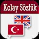 Download Kolay Sözlük İngilizce Türkçe İngilizce Netsiz For PC Windows and Mac