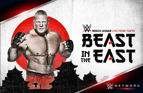 Watch WWE The Beast in the East 2015 PPV Live Stream Free Pay-Per-View