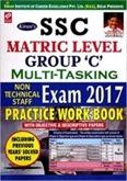 ssc-mts-practice-papers-buy-online-1