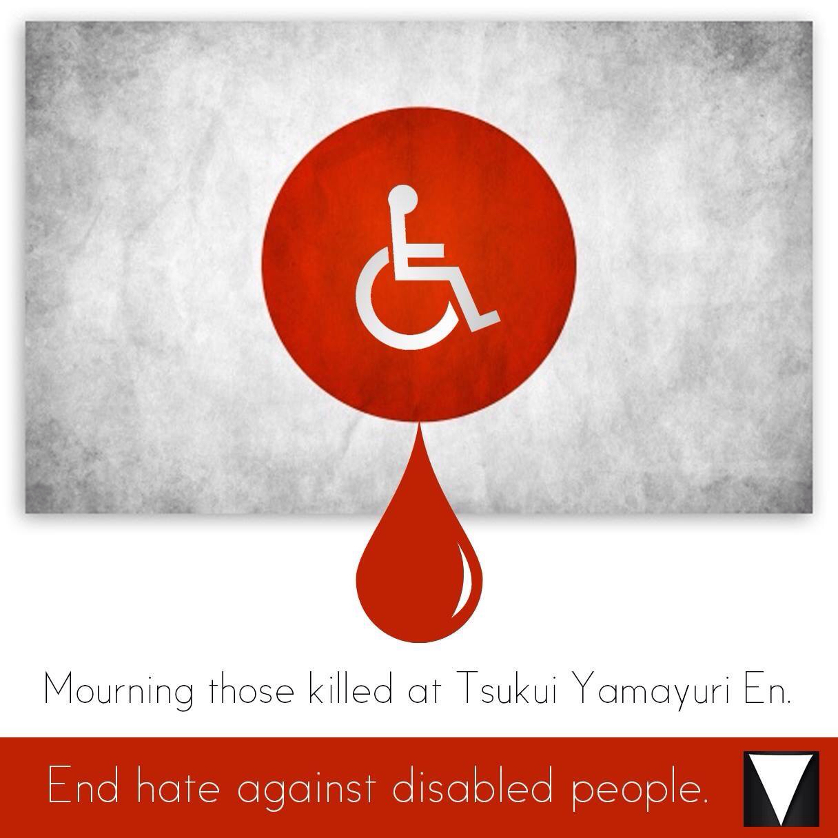 Tune Into Radio Carly The Silence Around The Sagamihara Disability