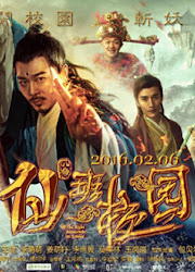 The Eight Immortals in School 1 China Movie