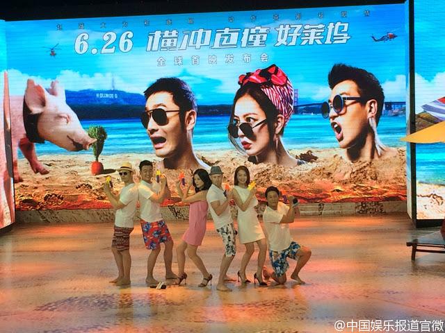 2015.06.23[Khuấy Đảo Hollywood] Hoạt động tuyên truyền phim tại Bắc Kinh
