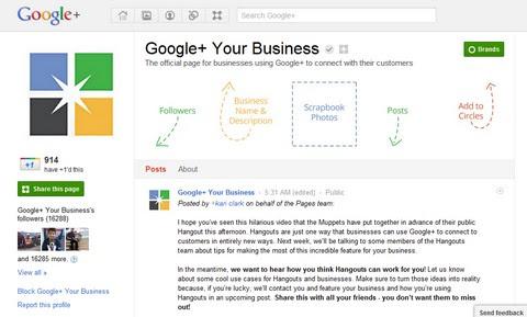 Google+ Your Business: Google+的企業專頁