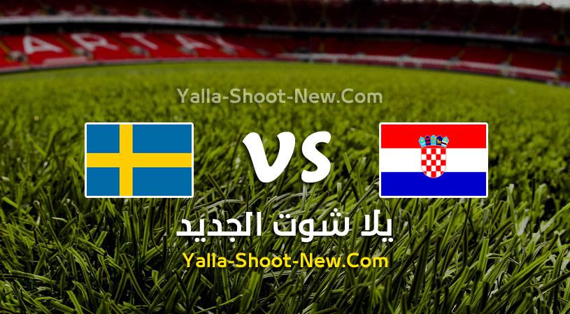مباراة كرواتيا والسويد