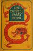 Richard Wilhelm - The Chinese Fairy Book