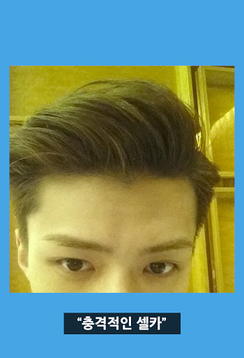 %255BUNSET%255D - 5 Idol Kpop Yg Gagal Melakukan Selfie!