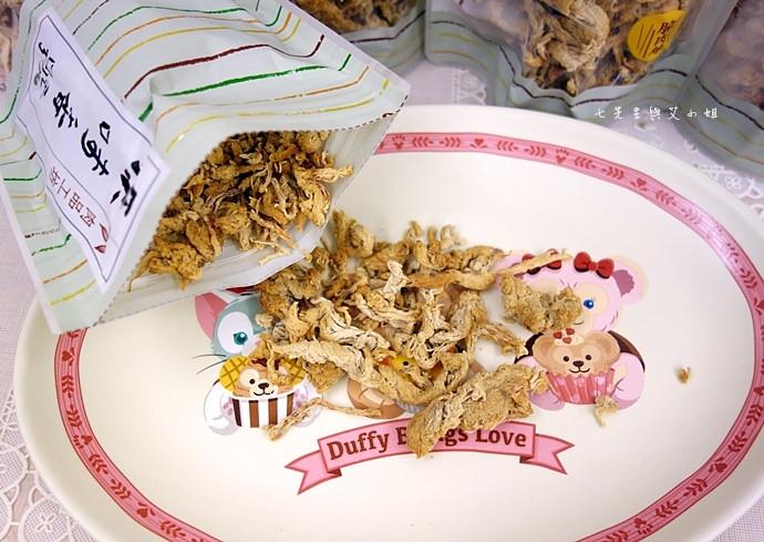 16 原味香號 食尚玩家推薦新竹美食 脆肉絲 牛肉乾