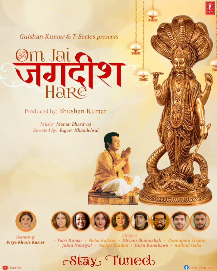 """""""Om Jai Jagdish Hare"""" By T-Series Out Now"""