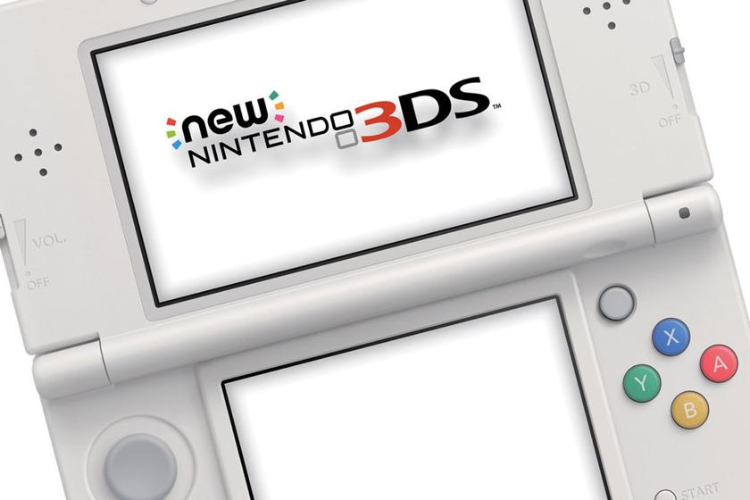 New Nintendo 3DS Üretimi Durduruldu Sebebi Ne
