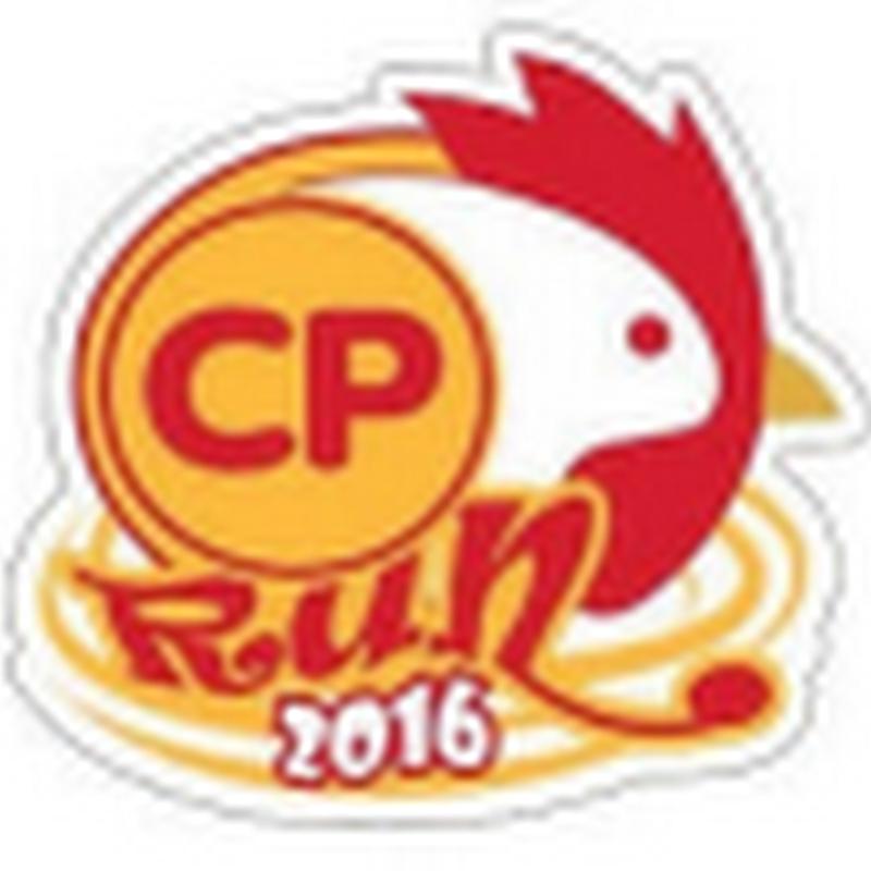 Berlari untuk Kebajikan ! TAHNIAH buat CP Group Malaysia.