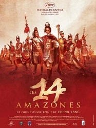 The 14 Amazons - Tứ nữ anh hào