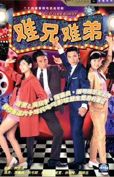 Huynh Đệ Song Hành (SCTV9)