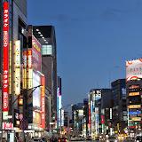 2014 Japan - Dag 1 - marjolein-IMG_0195-0120.JPG