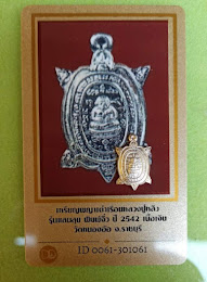 เหรียญพญาเต่าเรือนหลวงปู่หลิวรุ่นแสนสุขพิมพ์จิ๋ว วัดหนองอ้อ เนื้อเงิน ตอกโค๊ต ปี2542 (เต่าจิ๋วหนองอ้อ)