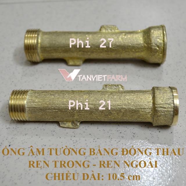 ống xả hồ bằng thau 27 03