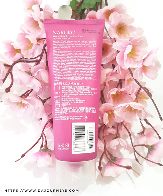 [Review] Naruko Rose and Botanic HA Aqua Cubic Foaming Wash EX
