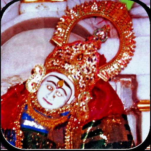 Rolia Parivar BK