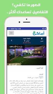 اماكن | حجز شاليهات - náhled