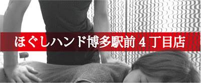 hogushihand4image6.jpg