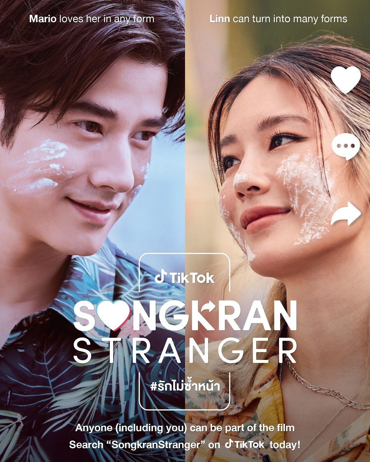 """ครั้งแรกในประวัติศาสตร์ TikTok ขยายแพลตฟอร์ม เปิดตัวภาพยนตร์สั้น """"Songkran Stranger #รักไม่ซ้ำหน้า"""" ที่ใครๆ ก็สามารถเล่นหนังกับ มาริโอ้ ได้ จนมียอดผู้ชมพุ่ง 94 ล้านวิว!"""