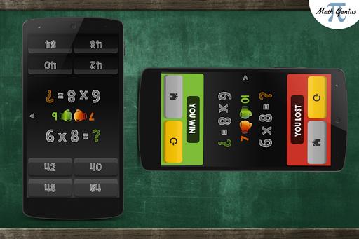 Tabuada de multiplicar screenshot 4