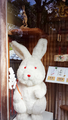 Kiyomizudera Temple Jishu Shrine has a statue of Okuninushino-mikoto, a Japanese god in charge of love and good matches and the rabbit besides him Hare of Inaba is a messenger - you saw his picture with the rabbit on some of the ema boards